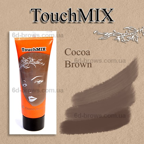 "TouchMIX ""Cocoa brown"""